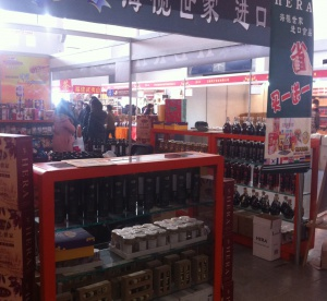 Vinegars in China stores